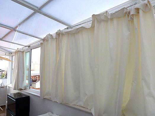 Applicazioni con i magneti montare le aste delle tende con i magneti senza usare il trapano - Aste per tende finestre ...